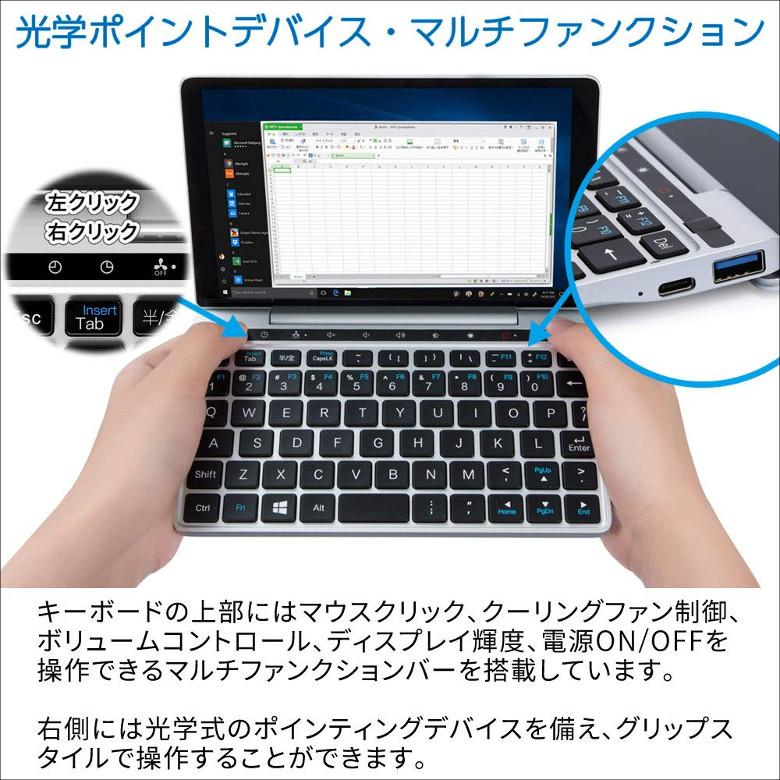 GPD Pocket 2S