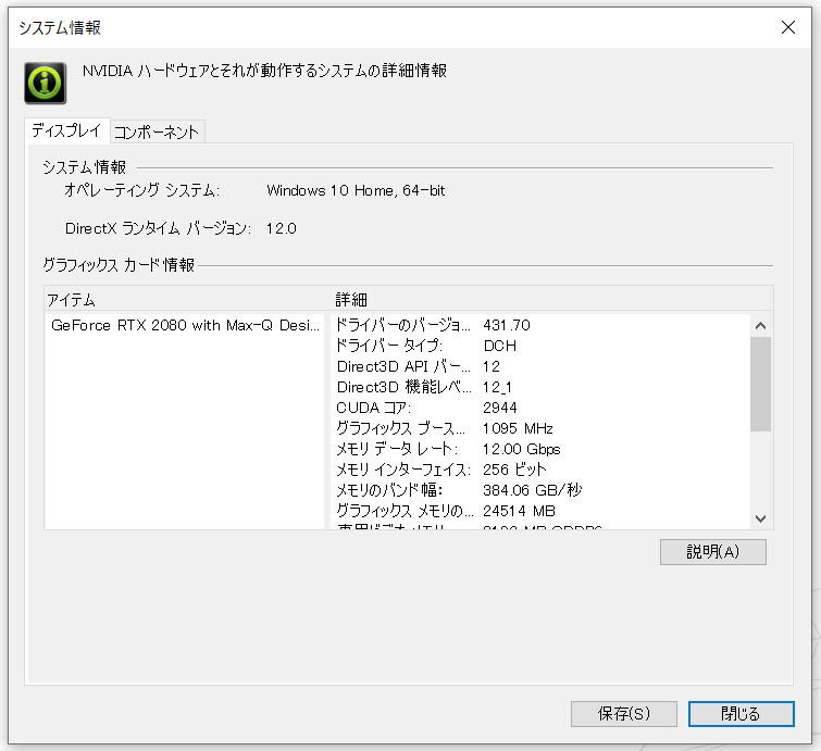 OMEN X 2S 15 GPU