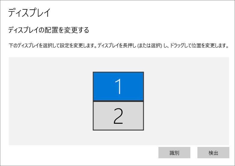 OMEN X 2S 15 ディスプレイ設定