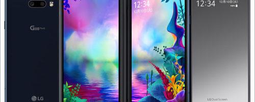 LG G8X ThinQ - これから注目したい2画面スマホ、「手が届く価格」で発売!