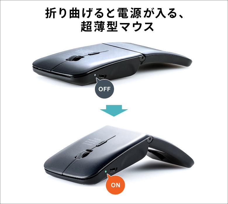 サンワサプライ キーボードマウスセット400-SKB064 / 400-SKB065