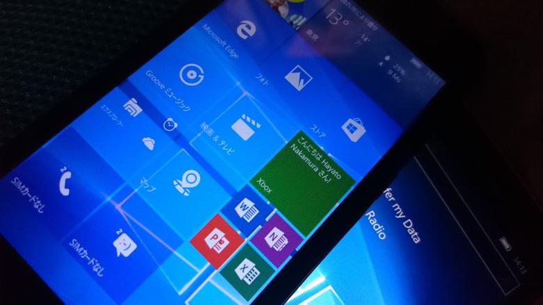 Windows 10 Mobileのサポート終了