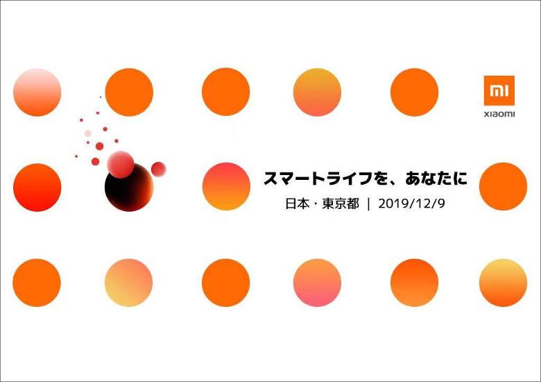 Xiaomi 日本進出