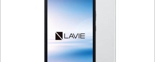 NEC LAVIE Tab E(2020)7インチ - いまや数少なくなった7インチサイズのAndroidタブレット。スペックは低めです