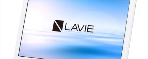 NEC LAVIE Tab E(2020)10.1インチ - フルセグチューナー内蔵のAndroidタブレット、休憩時間のお供に有能です!