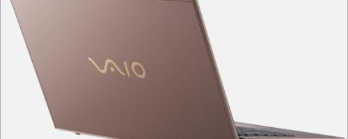 ハイエンドなモバイルノートが欲しい!(その2)- VAIO やNEC LAVIE、国内メーカーのモノづくりへのこだわりがすごい!2020春のPC購入ガイド