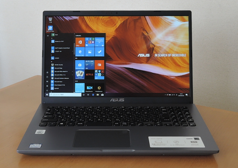 ASUS Laptop 15(X545FA)正面
