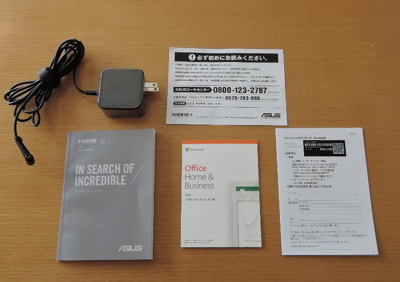 ASUS Laptop 15(X545FA)同梱物