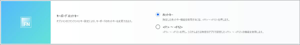 ASUS Laptop 15(X545FA)MyASUS