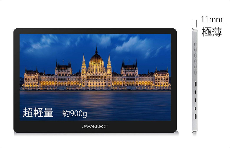 JAPANNEXT JN-MD-IPS1560TFHDR