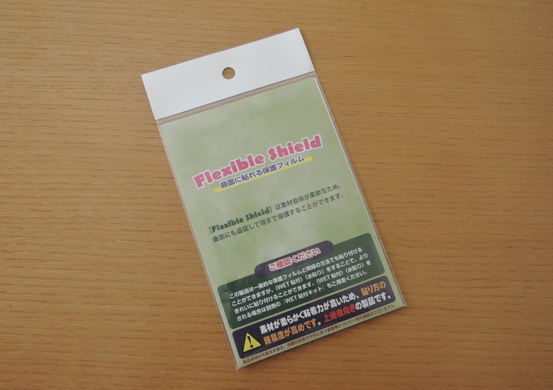 PDA工房 Flexible Shield