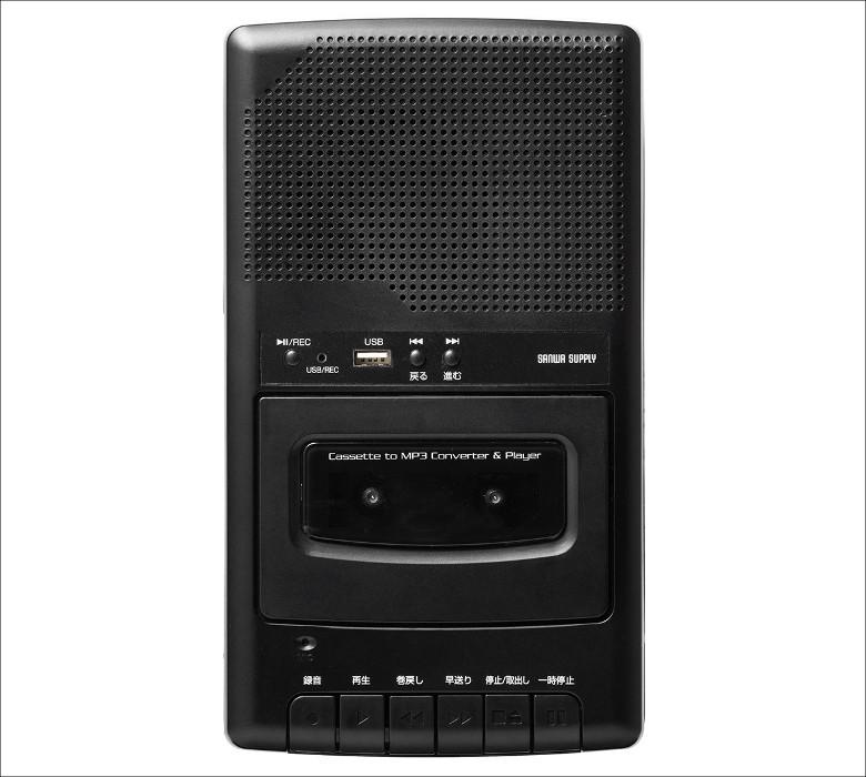 サンワサプライ カセット変換プレーヤー 400-MEDI033