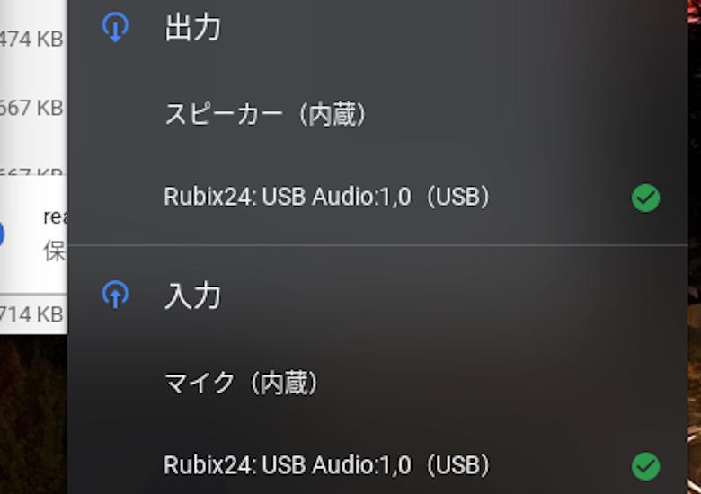 sounddevice
