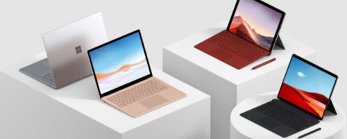 実はワイドバリエーションなMicrosoft Surface、製品情報を整理してみました。おすすめはこれ!2020春のPC購入ガイド(特別編)