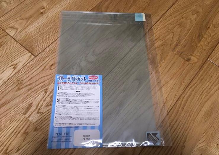 Teclast F6 Plus PDA工房の保護フィルム