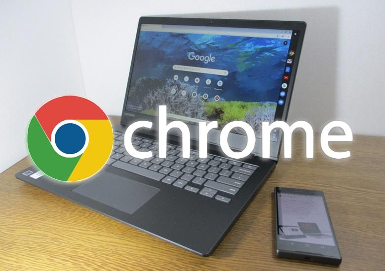 Chromebook入門~導入編