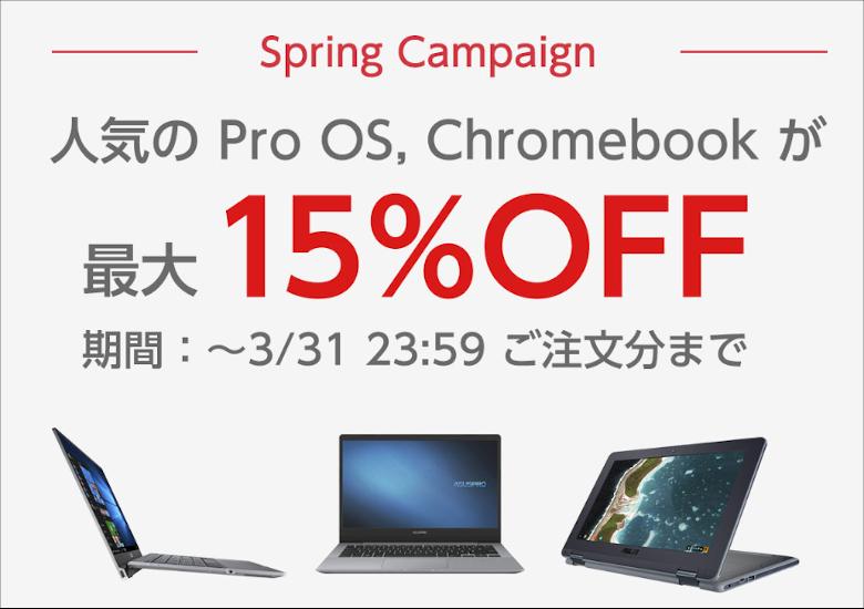 ASUS_spring_campaign
