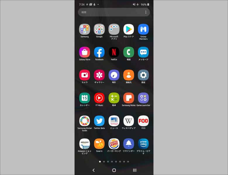 Galaxy A51 インストールアプリ一覧