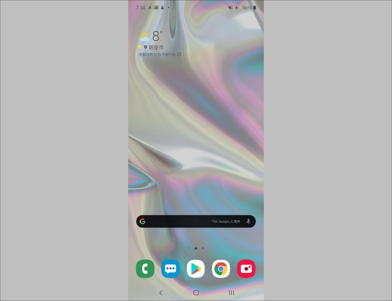 Galaxy A51 ホーム画面