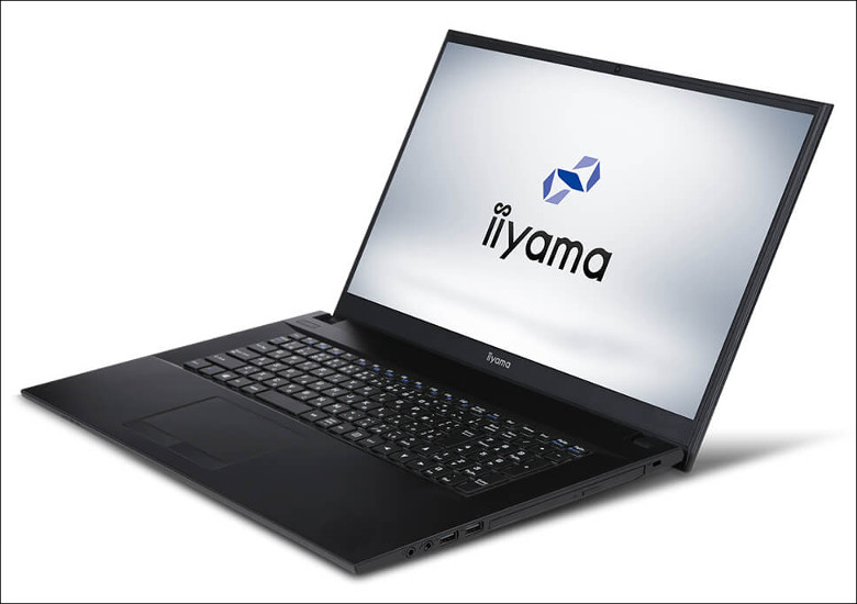 iiyama STYLE-17FH045