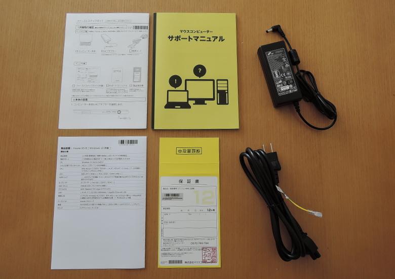 mouse X5-B 同梱物