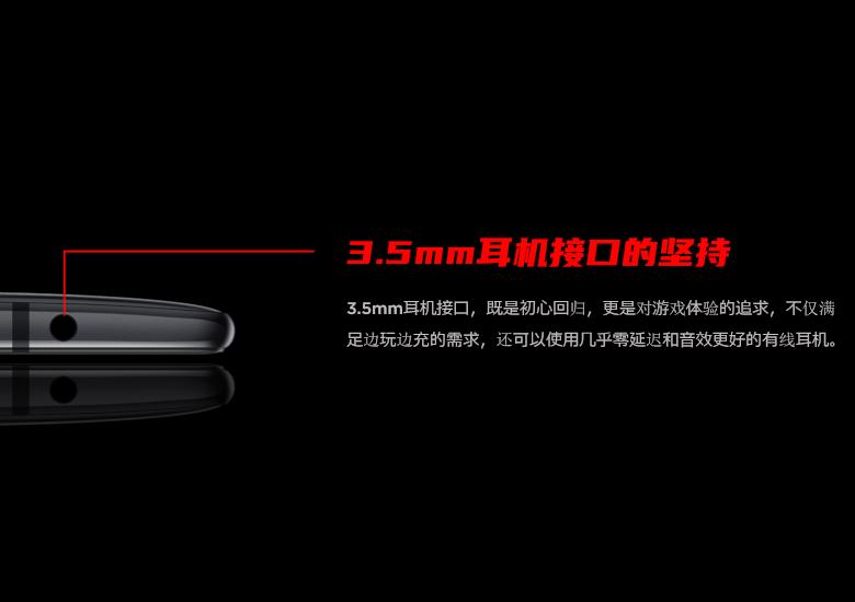 Red Magic 5G earphone