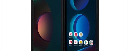 LG V60 ThinQ 5G – 2画面化できるハイスペック機が5Gに対応、4月下旬よりドコモとソフトバンクから発売されます!