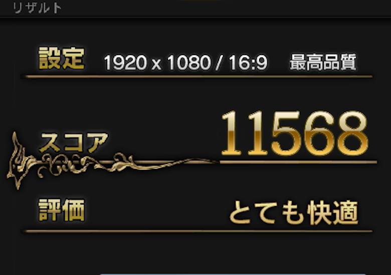 GCR1650GF7_ddo