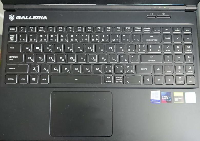 GCR1650GF7_keyboard