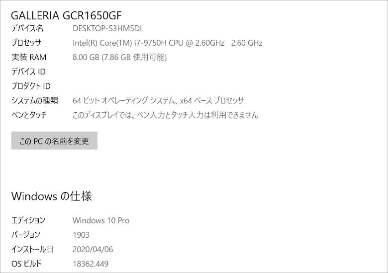 GCR1650GF7_system