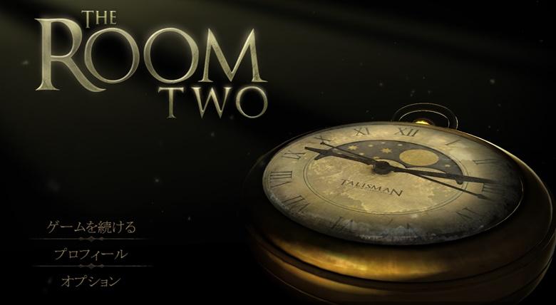 謎解きパズルゲーム「THE ROOM TWO」