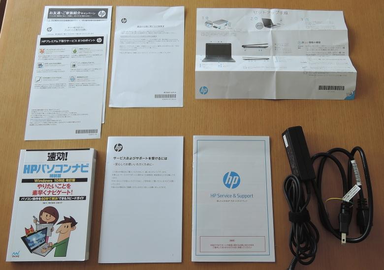 HP Stream 11-ak0000 同梱物