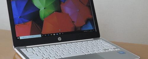 HP Stream 11-ak0000 レビュー ー 毎日持ち歩きたくなる11.6インチ!誰にでもよく似合う落ち着いたデザインになりました!(実機レビュー)