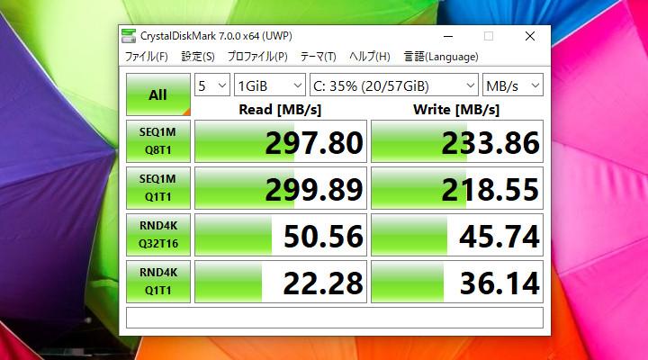 HP Stream 11-ak0000 CDM