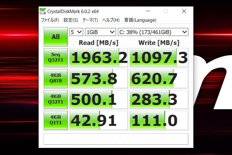 MSI GF63 Thin Crystal Disk Mark