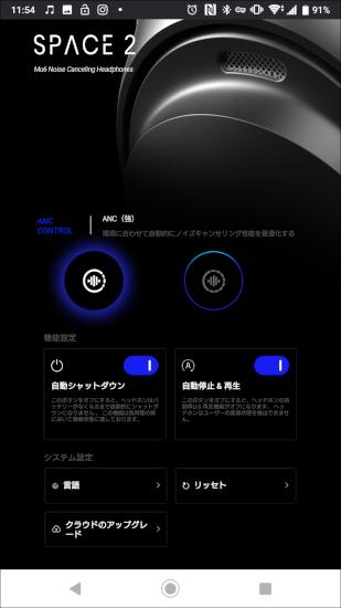 mu6_space2_app