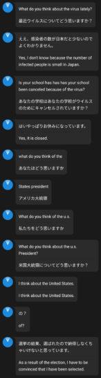 スマート翻訳機「ZERO」