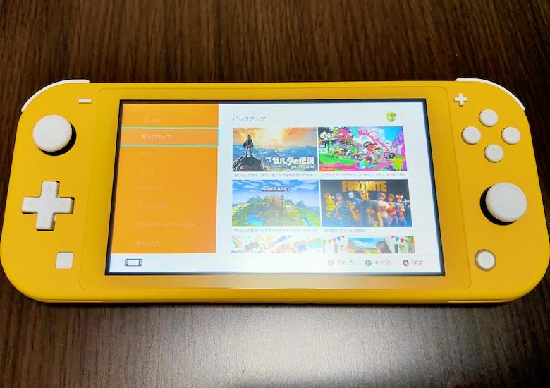 Nintendo Switch LiteにPDA工房のペーパーライクフィルム