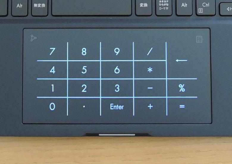 ASUS ExpertBook B9 レビュー キーボード