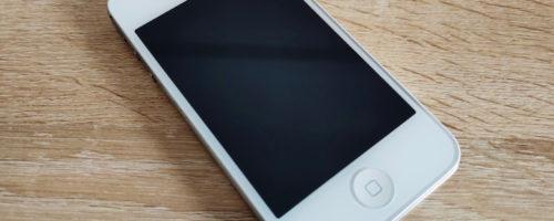 iPhone4Sで音楽を聴こう!オーオタが活用法を考えてみた