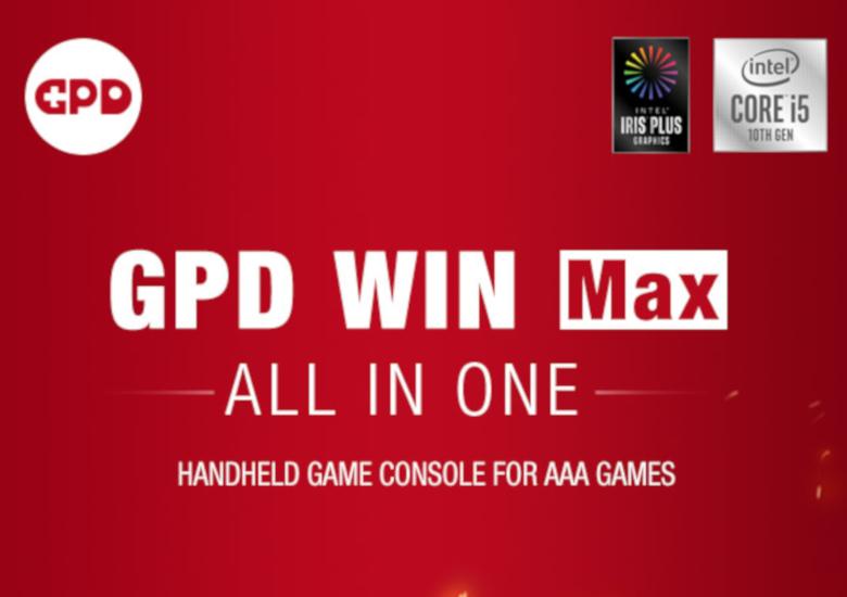 GPDWINMax_logo