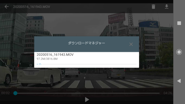 MAX1_app1