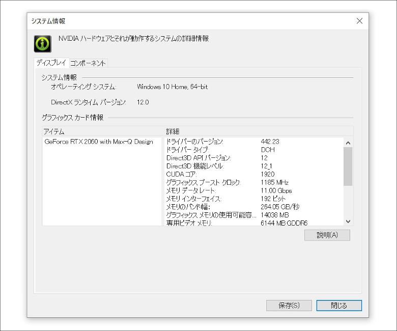 ASUS ROG Zephyrus G14 GPU
