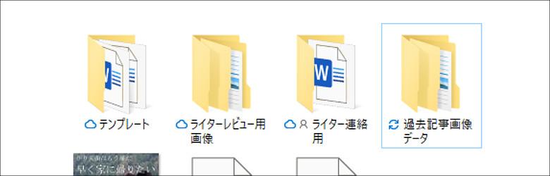 Windows 10の基本機能でストレージの空きを増やす