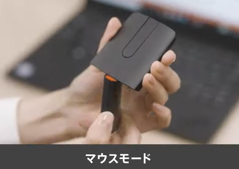 ThinkPad X1 プレゼンターマウス