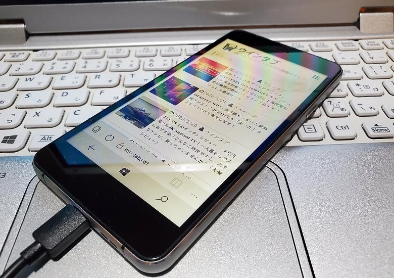サポート終了から半年後のWindows 10 Mobile端末