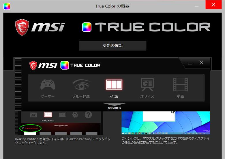 GE66_truecolor