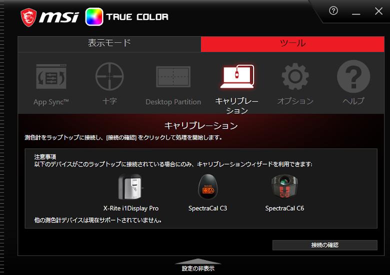 GE66_truecolor2