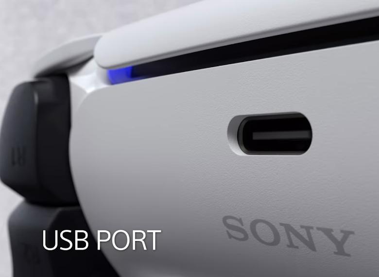 DualSenseのポートの画像