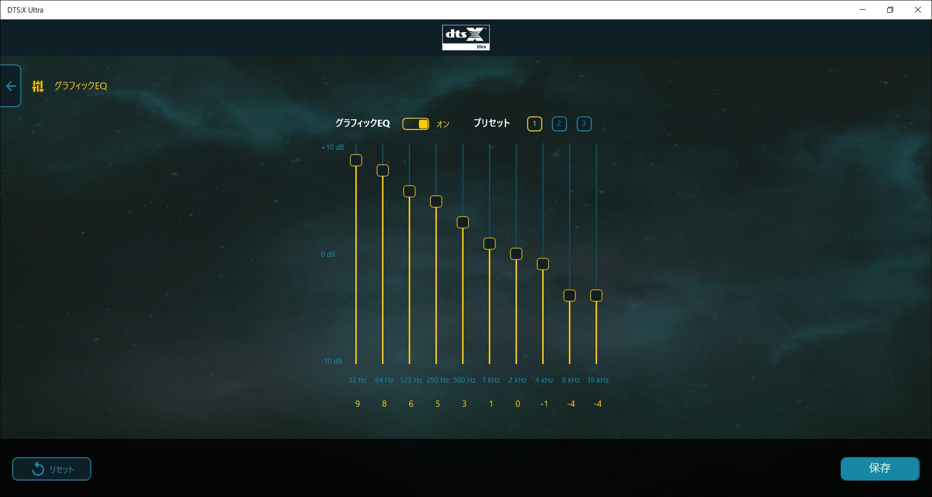ASUS TUF Gaming A15 DTS:X